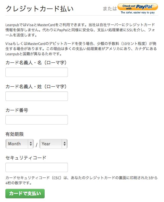 f:id:JunichiIto:20140214143335p:plain:w500