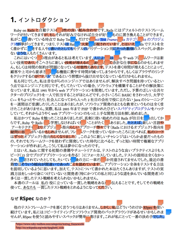 f:id:JunichiIto:20140228082212p:plain:w400