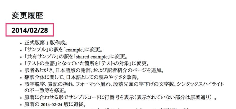 f:id:JunichiIto:20140228094336p:plain:w400