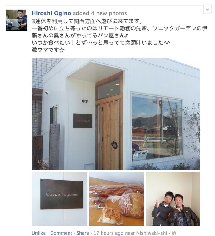 f:id:JunichiIto:20140322062211p:plain:w400