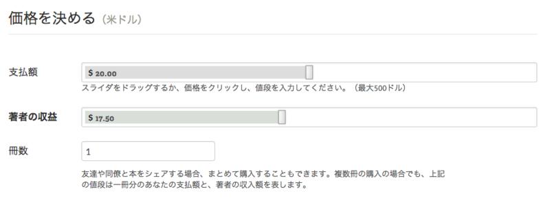 f:id:JunichiIto:20140527074645p:plain