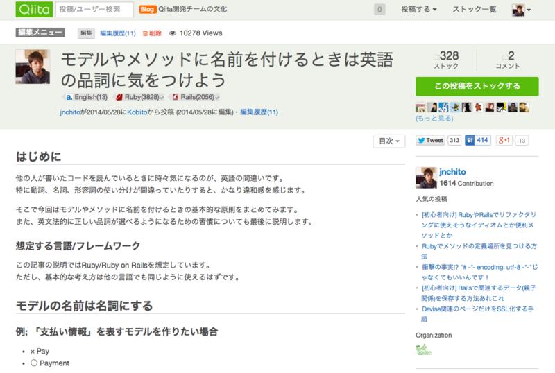 f:id:JunichiIto:20140528182725p:plain:w500