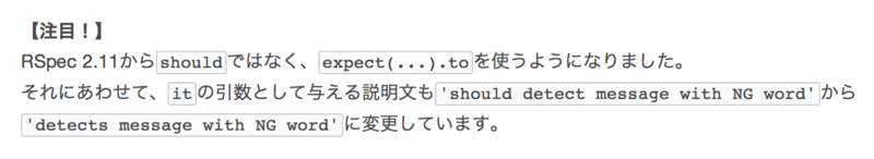 f:id:JunichiIto:20140717200653p:plain:w450