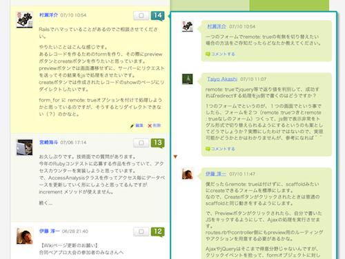 f:id:JunichiIto:20140805122616p:plain