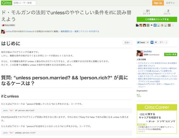 f:id:JunichiIto:20140828063642p:plain:w500
