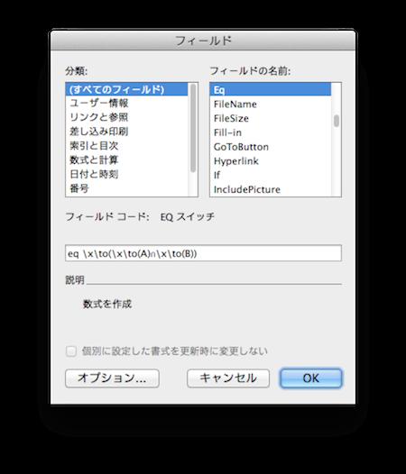 f:id:JunichiIto:20140828065432p:plain