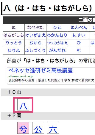 f:id:JunichiIto:20141203182321p:plain