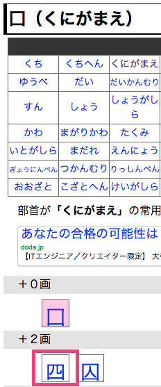 f:id:JunichiIto:20141203182604p:plain