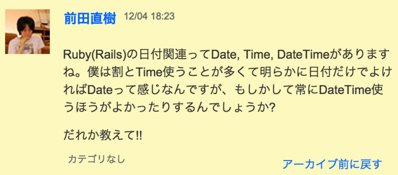 f:id:JunichiIto:20141209071245p:plain:w400