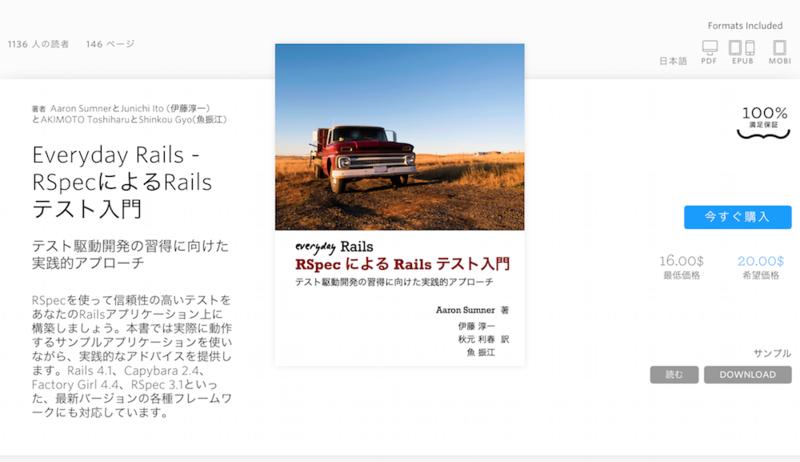 f:id:JunichiIto:20150224084858p:plain