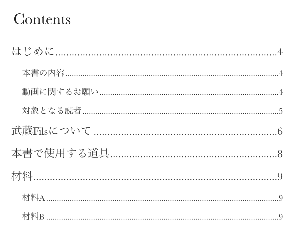 f:id:JunichiIto:20150824050922p:plain:w350