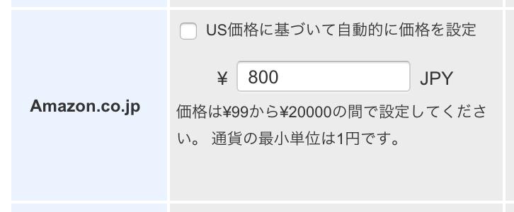 f:id:JunichiIto:20150824070341p:plain:w300