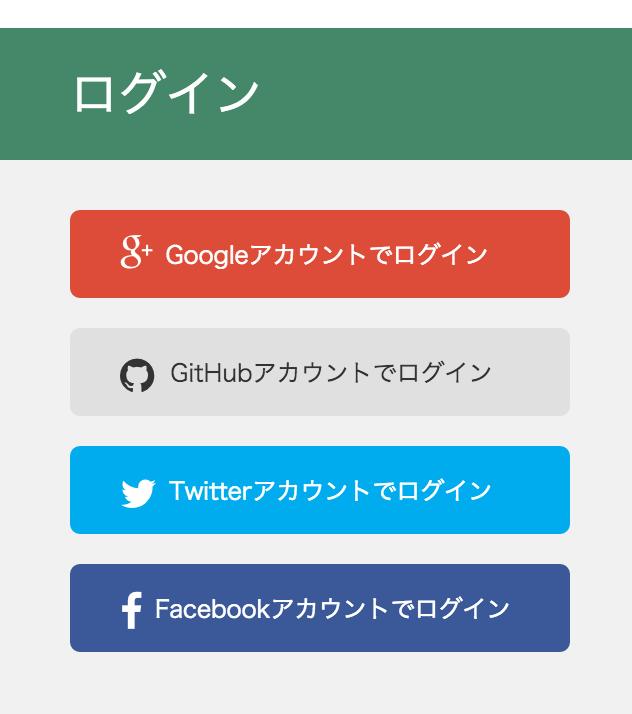 f:id:JunichiIto:20151110050846p:plain:w200