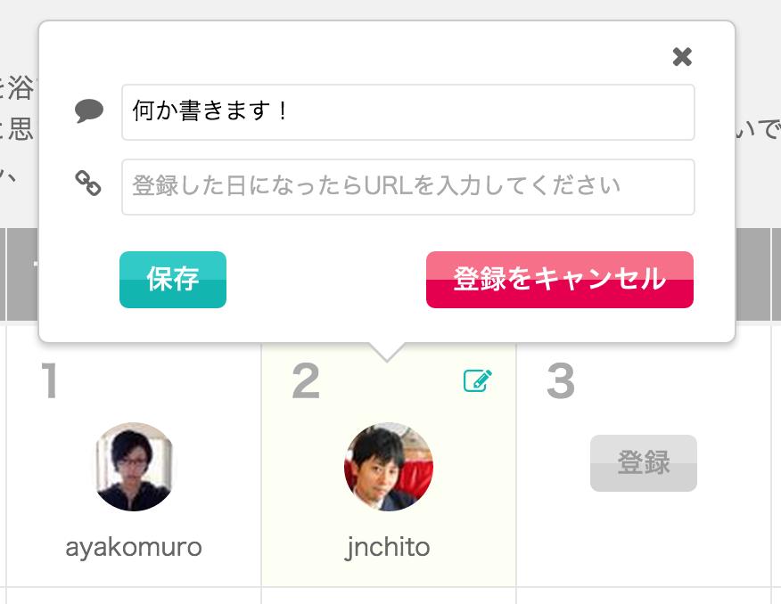 f:id:JunichiIto:20151110051105p:plain:w300