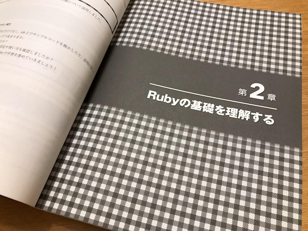 f:id:JunichiIto:20171123200609j:plain