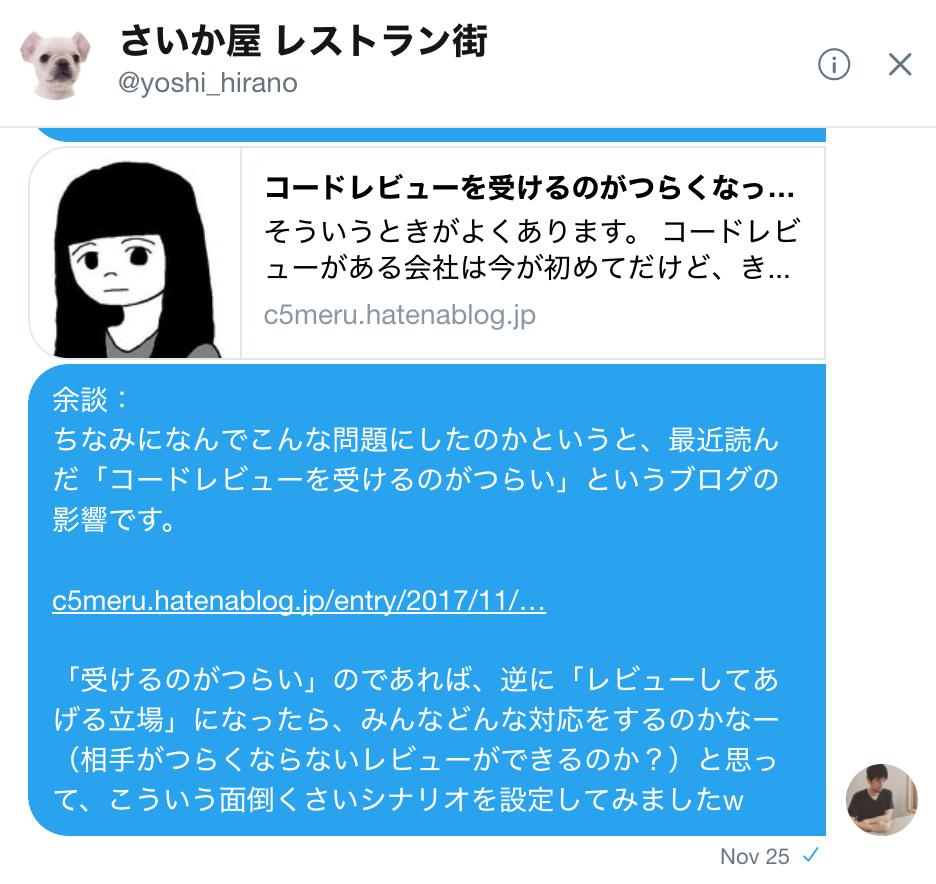f:id:JunichiIto:20171212101432p:plain