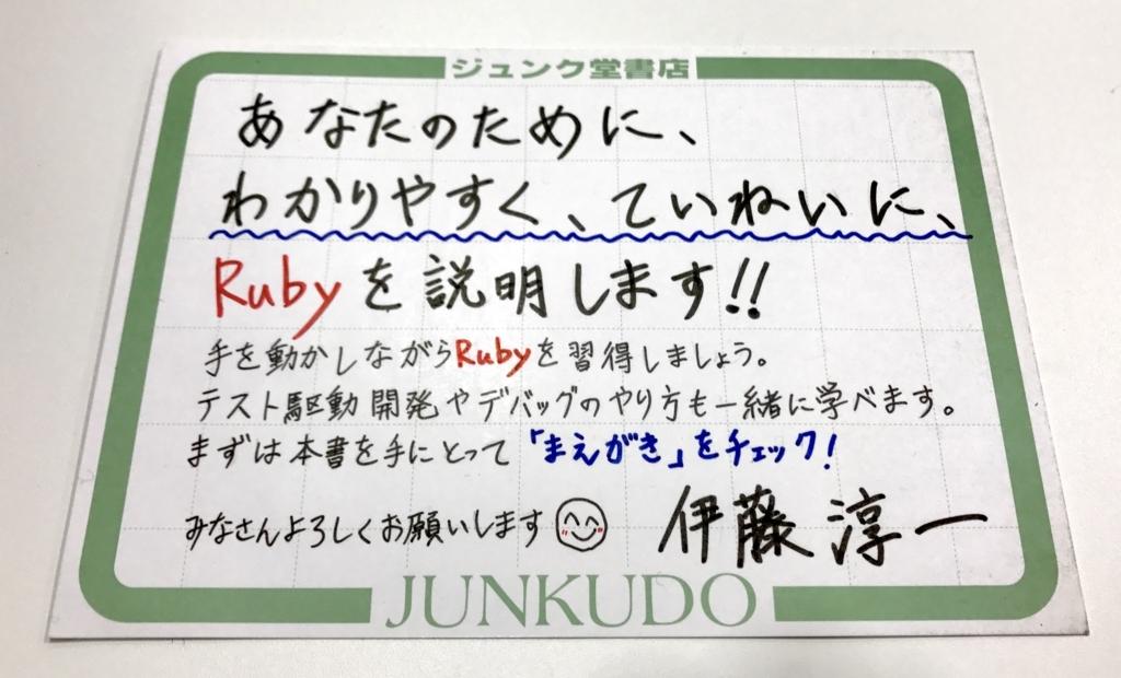 f:id:JunichiIto:20180116052700j:plain