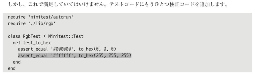 f:id:JunichiIto:20180328062531p:plain