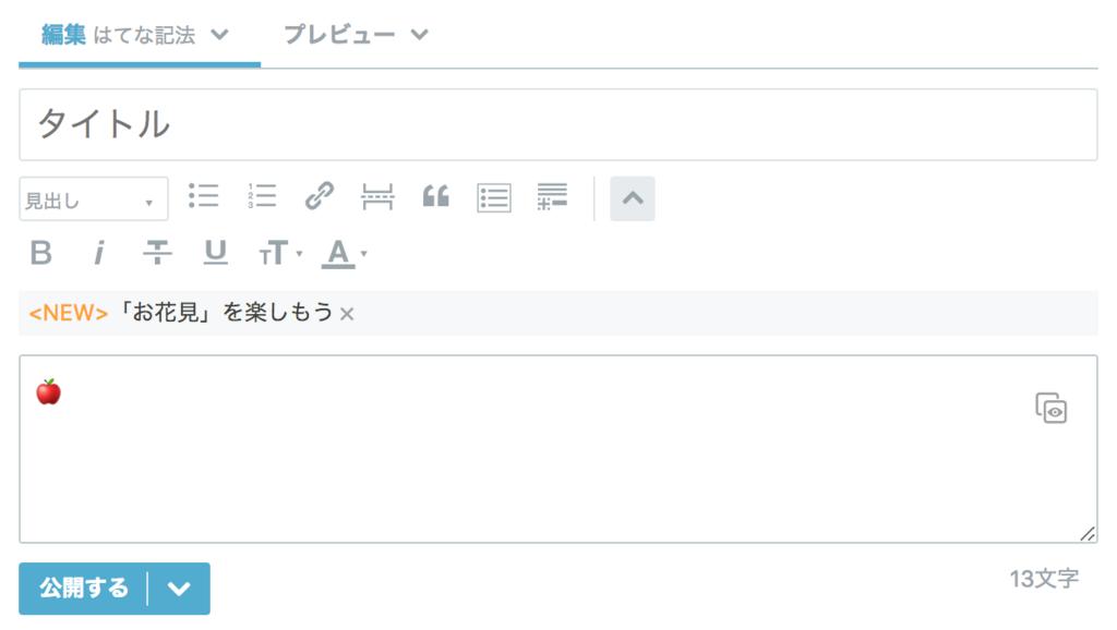 f:id:JunichiIto:20180403054318p:plain