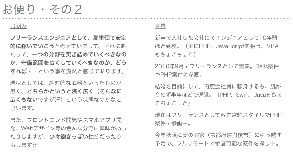f:id:JunichiIto:20180514051655p:plain