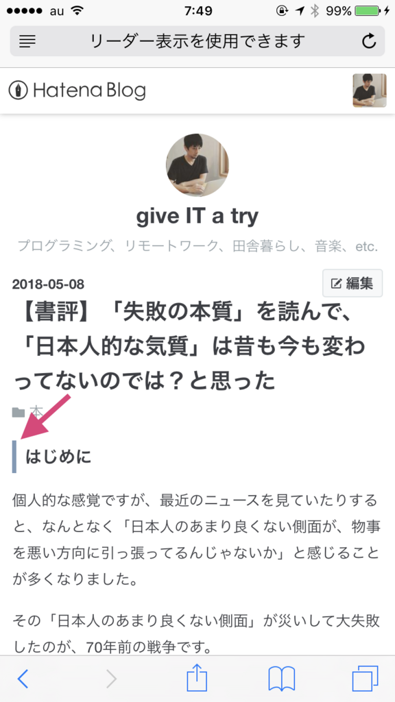 f:id:JunichiIto:20180517082102p:plain:w300