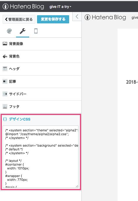 f:id:JunichiIto:20180517082947p:plain