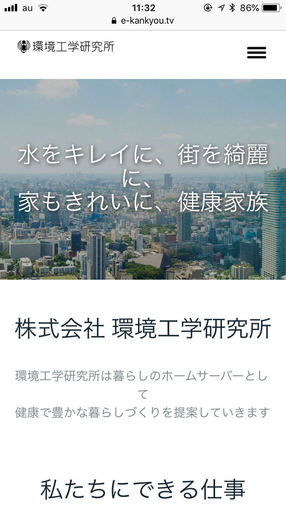f:id:JunichiIto:20181013113248j:plain:w350