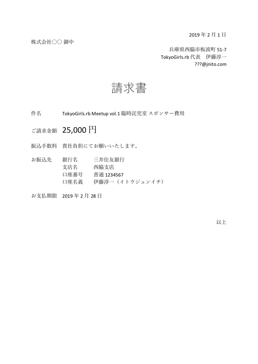 f:id:JunichiIto:20190314070019p:plain:w300
