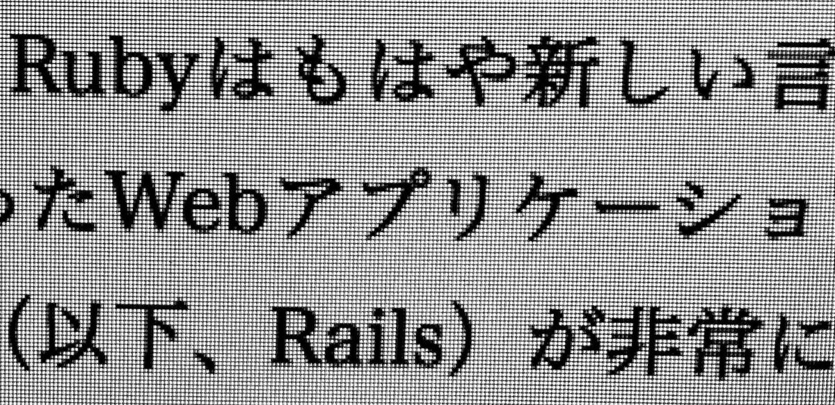f:id:JunichiIto:20190405084446j:plain