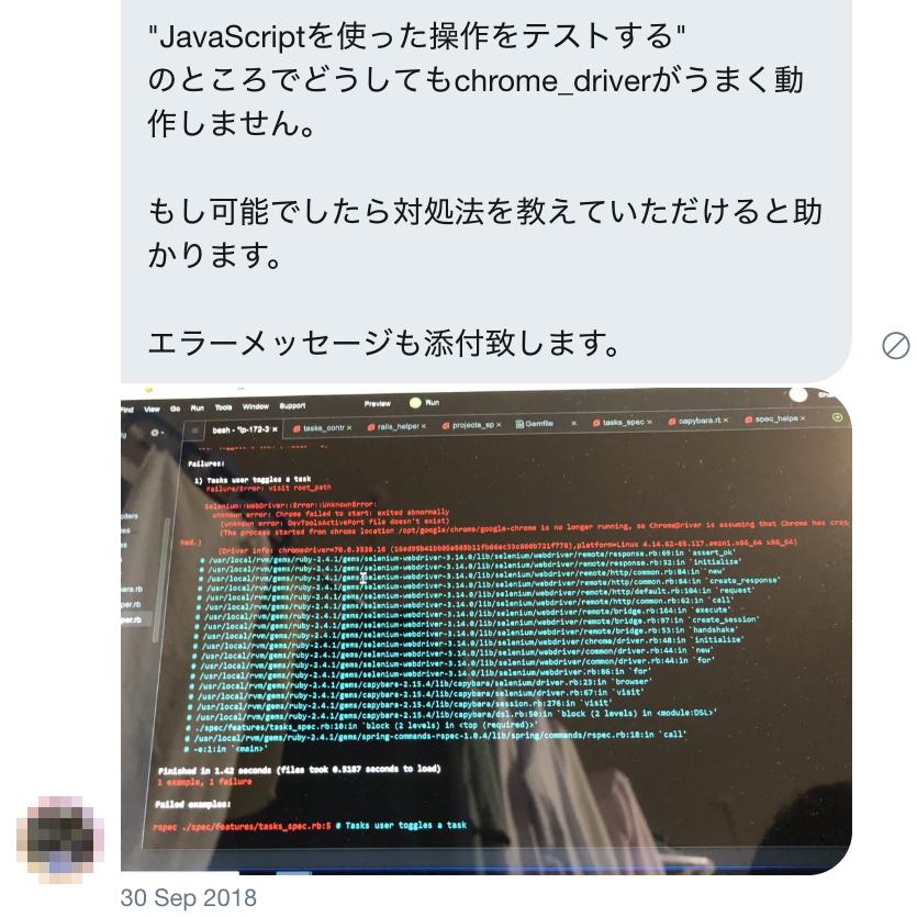 f:id:JunichiIto:20190703112509p:plain:w300