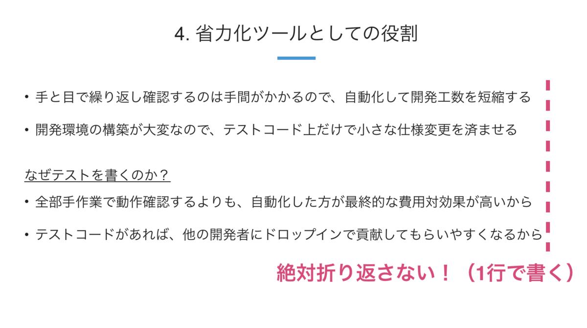 f:id:JunichiIto:20190707213713p:plain