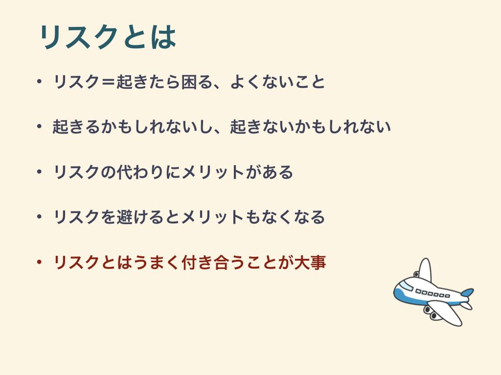 f:id:JunichiIto:20190725091156j:plain