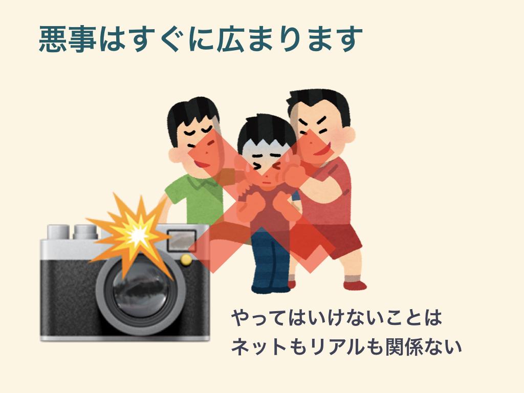 f:id:JunichiIto:20190725100152j:plain