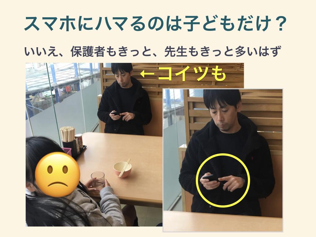 f:id:JunichiIto:20190729074056j:plain