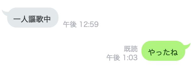 f:id:JunichiIto:20200105113927p:plain
