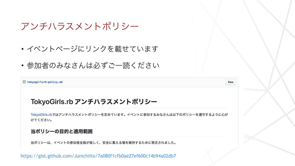 f:id:JunichiIto:20200116100154j:plain