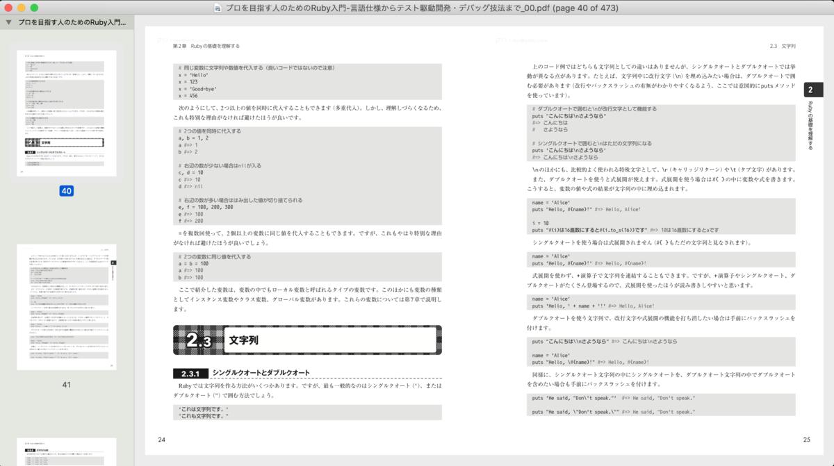 f:id:JunichiIto:20200423195135p:plain