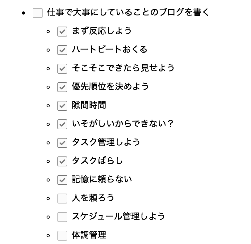 f:id:JunichiIto:20200513084145p:plain:w300