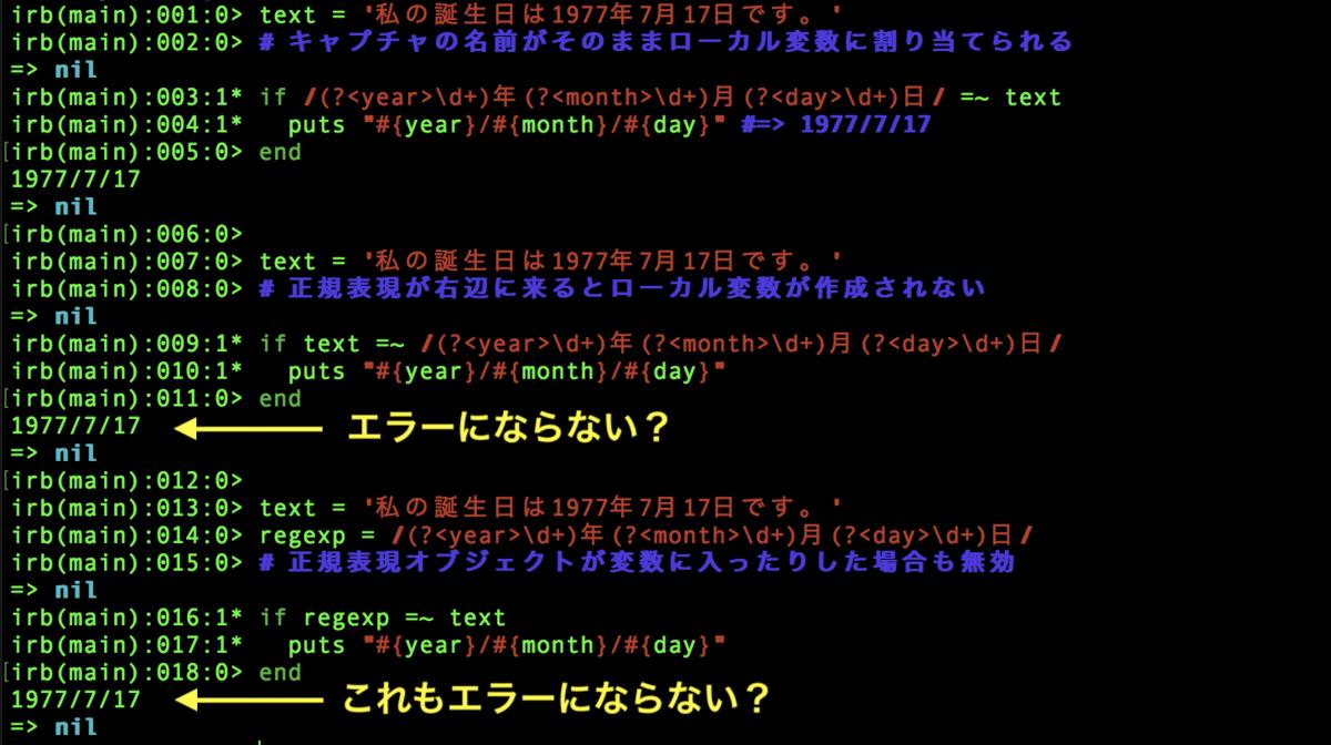 f:id:JunichiIto:20200906144357p:plain