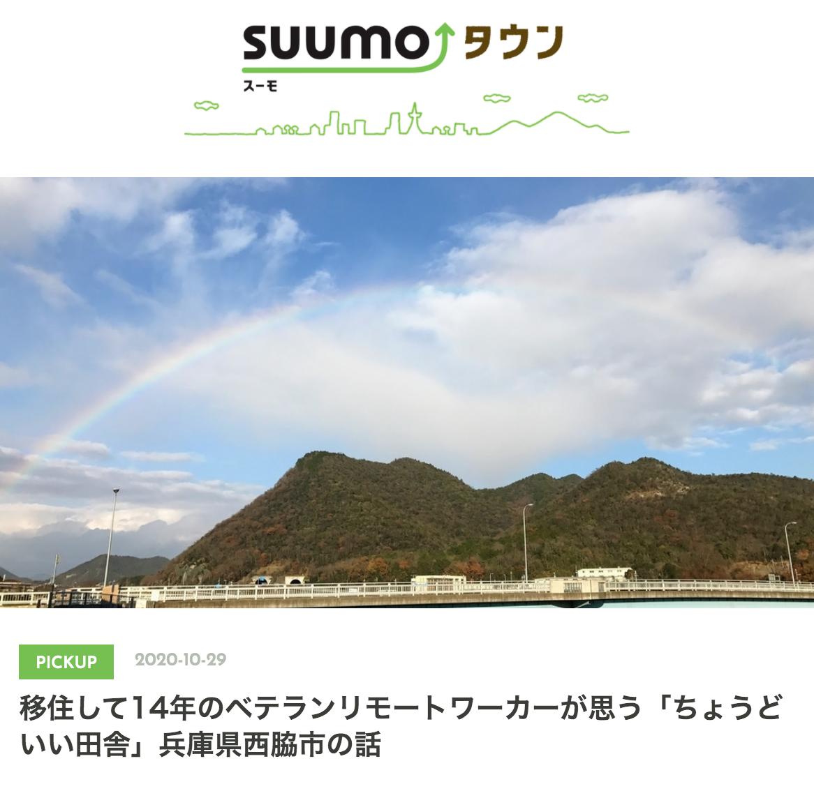 f:id:JunichiIto:20201029110415p:plain