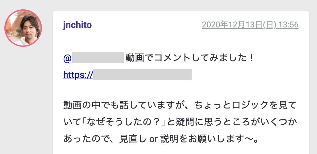 f:id:JunichiIto:20201222075939p:plain