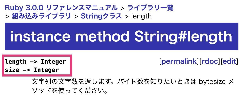 f:id:JunichiIto:20210902191231j:plain:w450