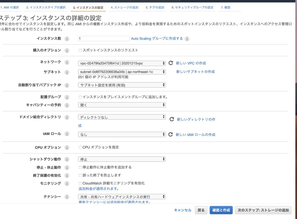 f:id:JunpeiNakasone:20201217064212p:plain