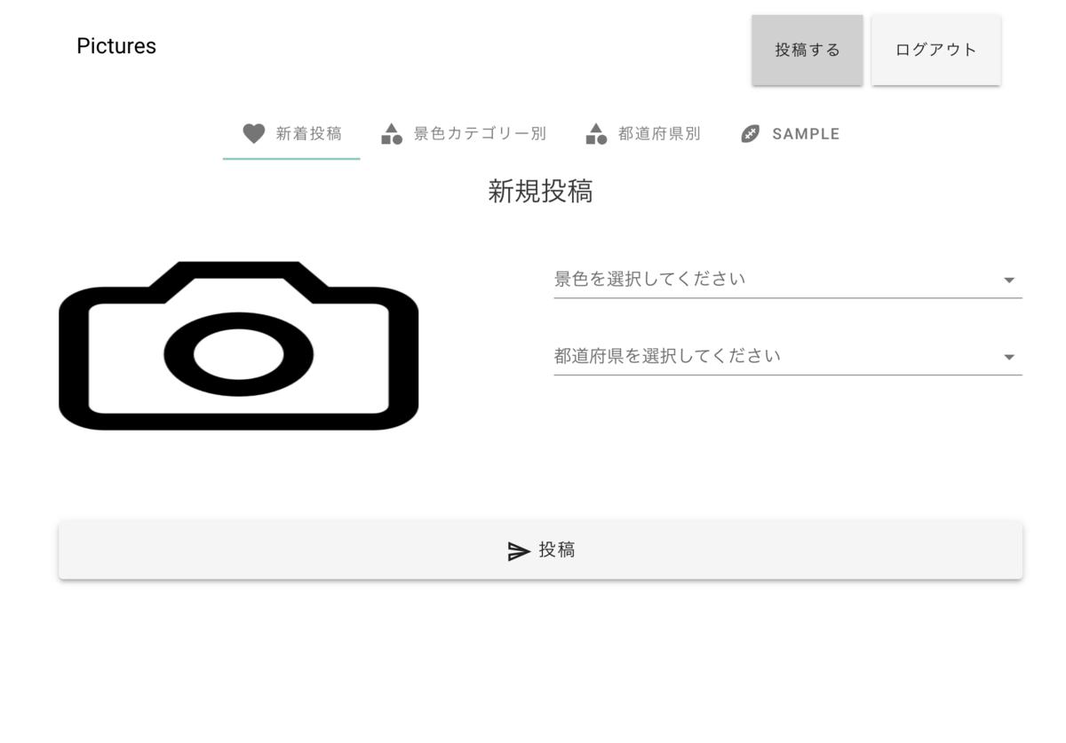 f:id:JunpeiNakasone:20210117221758p:plain