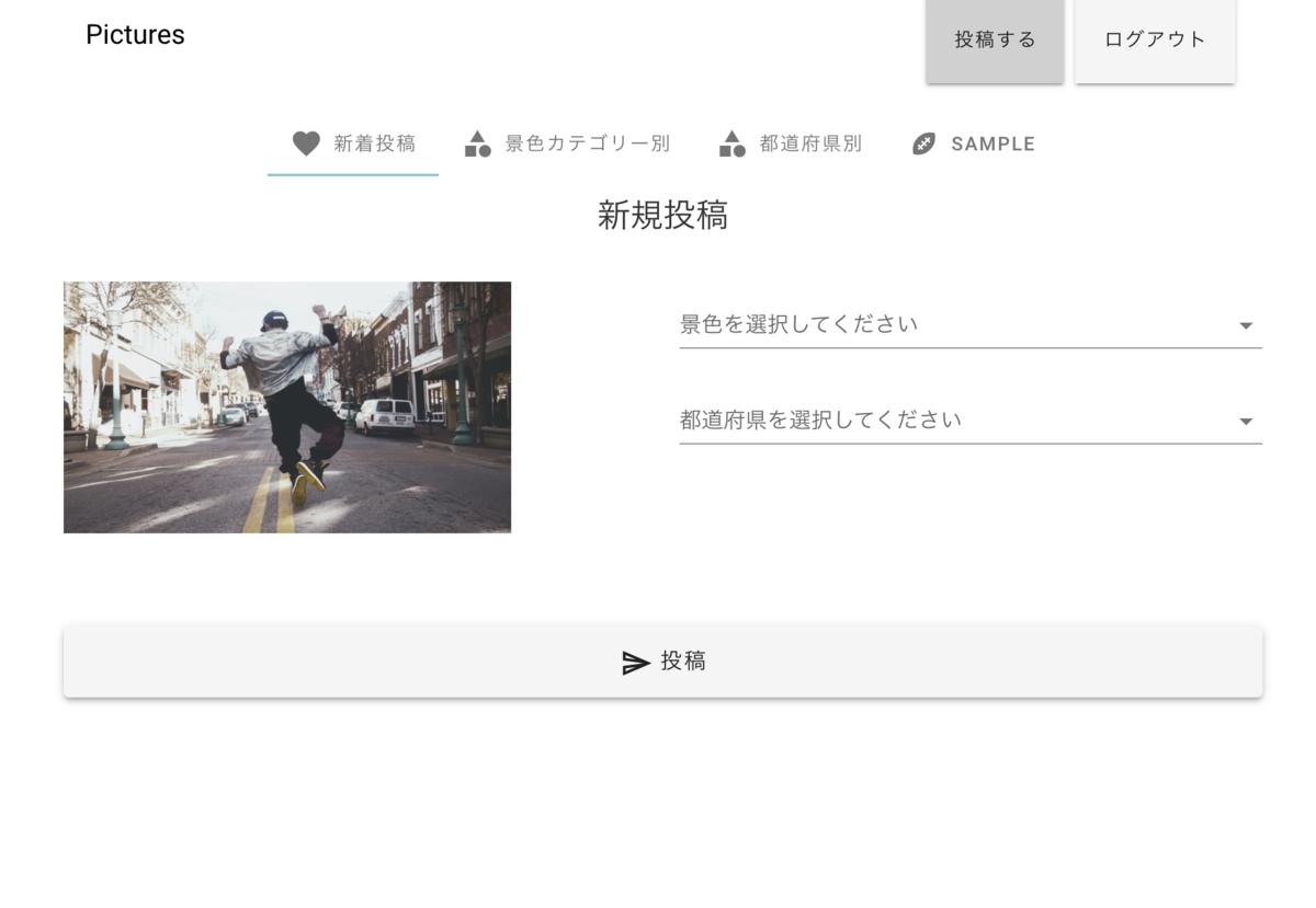 f:id:JunpeiNakasone:20210117222455p:plain