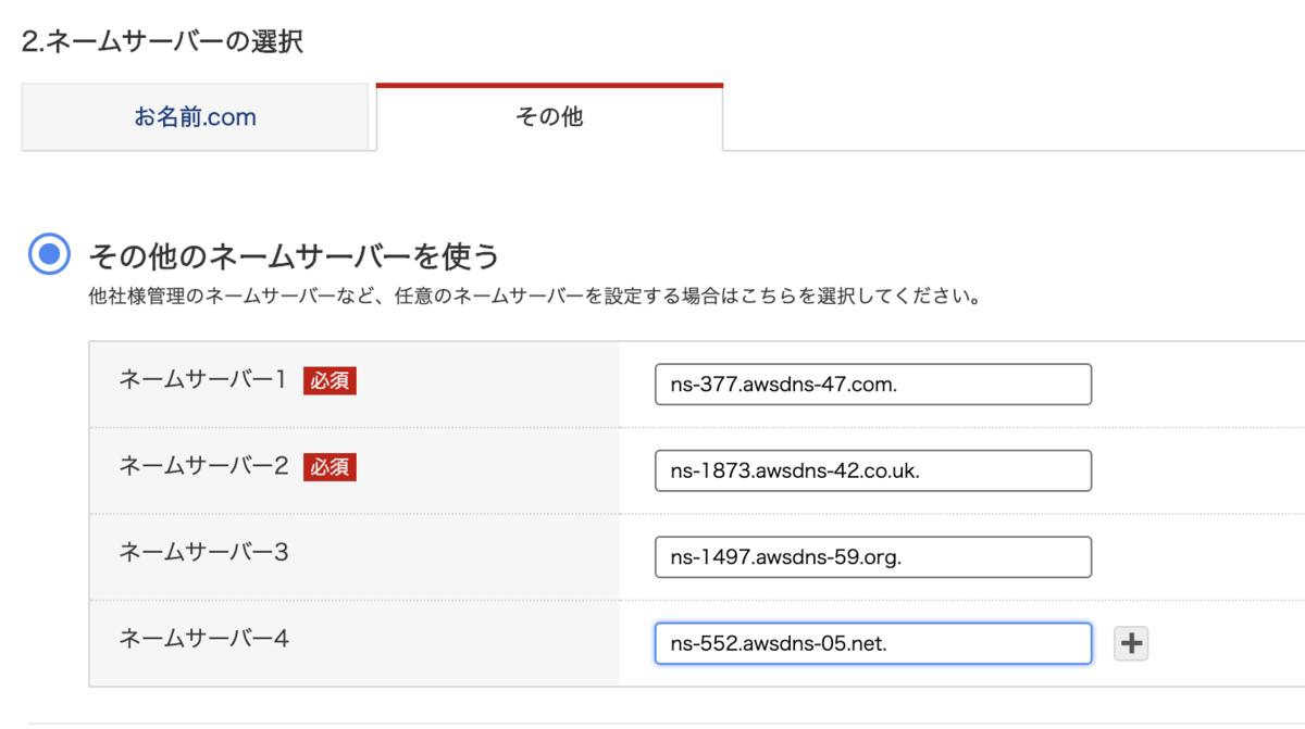 f:id:JunpeiNakasone:20210208213950p:plain