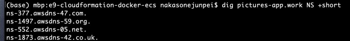 f:id:JunpeiNakasone:20210208215200p:plain