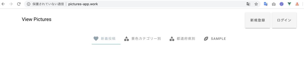 f:id:JunpeiNakasone:20210208215553p:plain