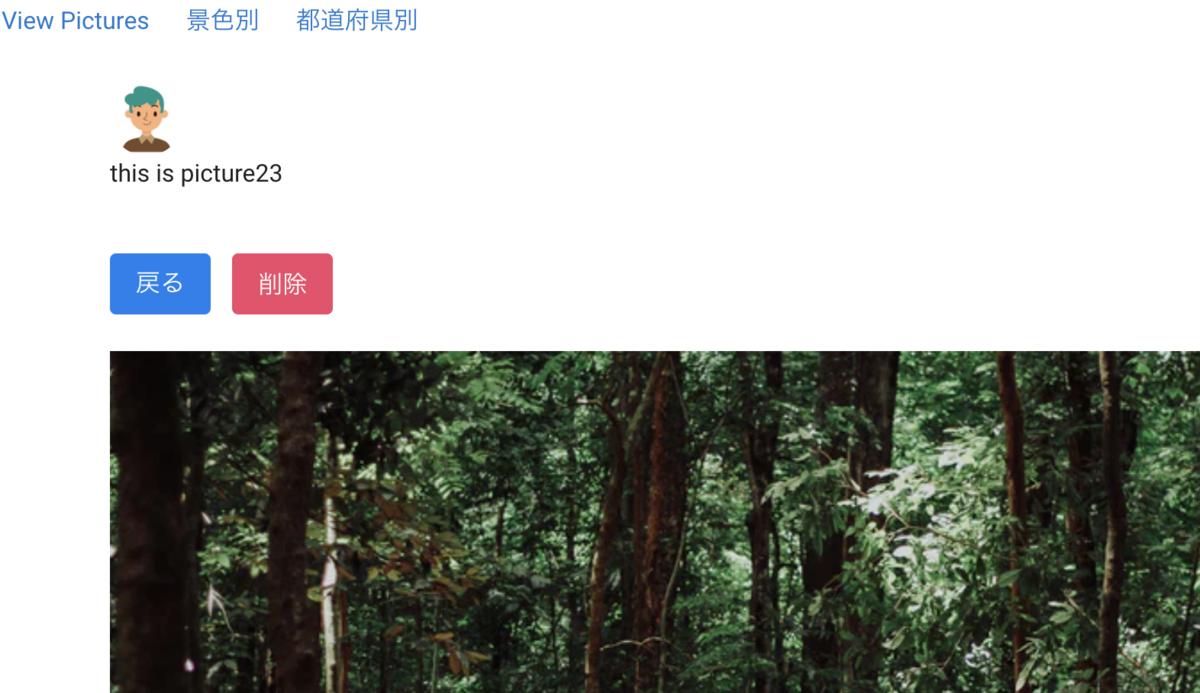 f:id:JunpeiNakasone:20210302223811p:plain