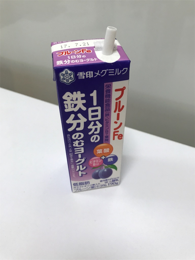 f:id:Junsei:20170717112003j:image